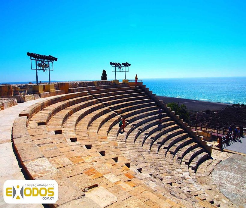 Theatre-of-Kourion-(3).jpg